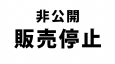 HDKA-017 裸のOL 経理課 大堀香奈